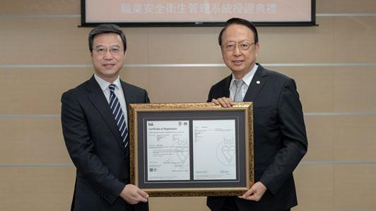 TOSHMS CNS 45001 and ISO 45001 verification
