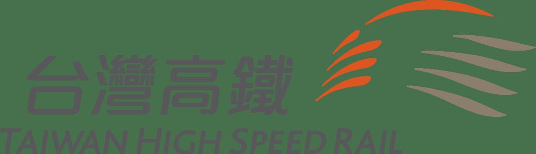 台灣高鐵 Taiwan High Speed Rail