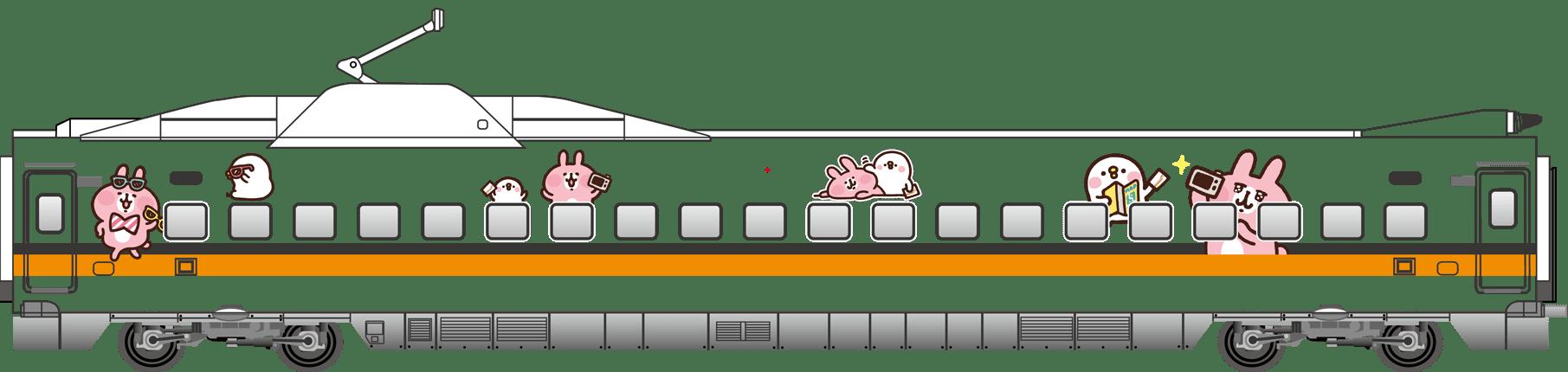 第 4 節車廂