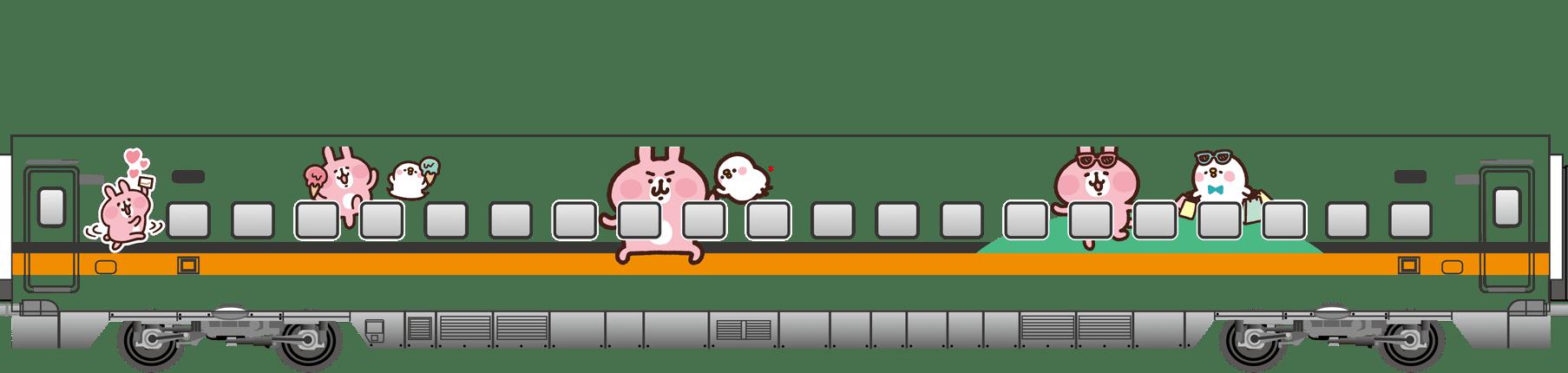 第 8 節車廂