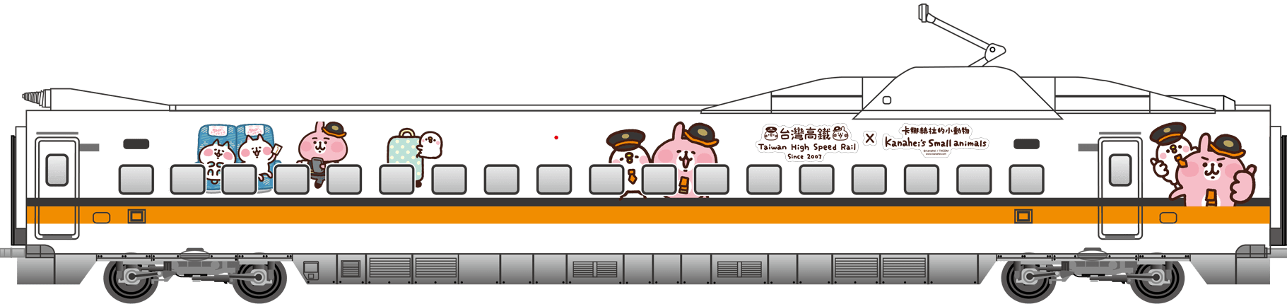 第 9 節車廂