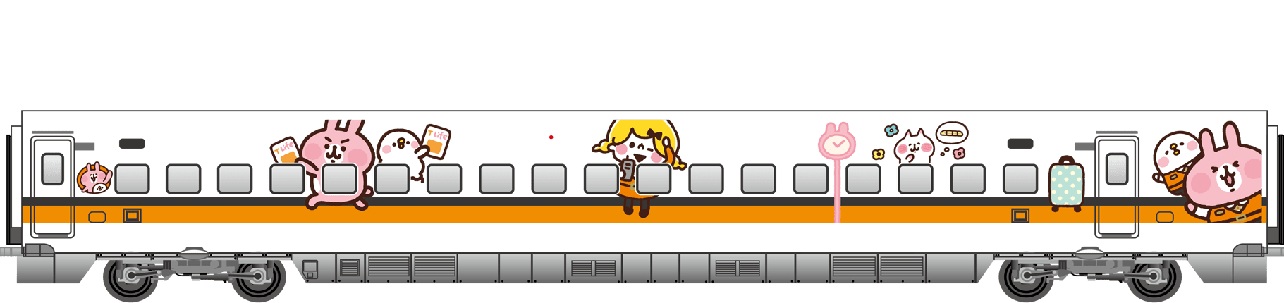 第 11 節車廂