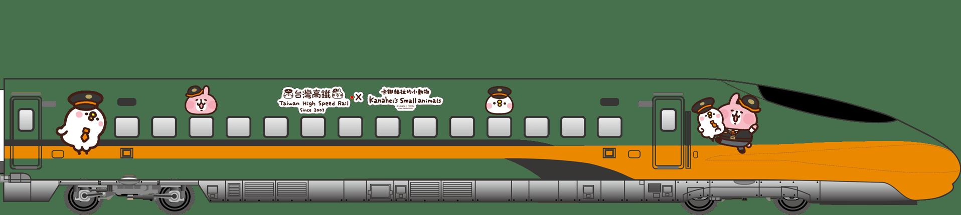 第 12 節車廂