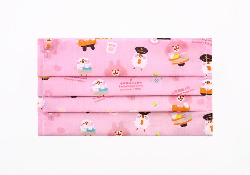 高鐵聯名口罩套-粉紅