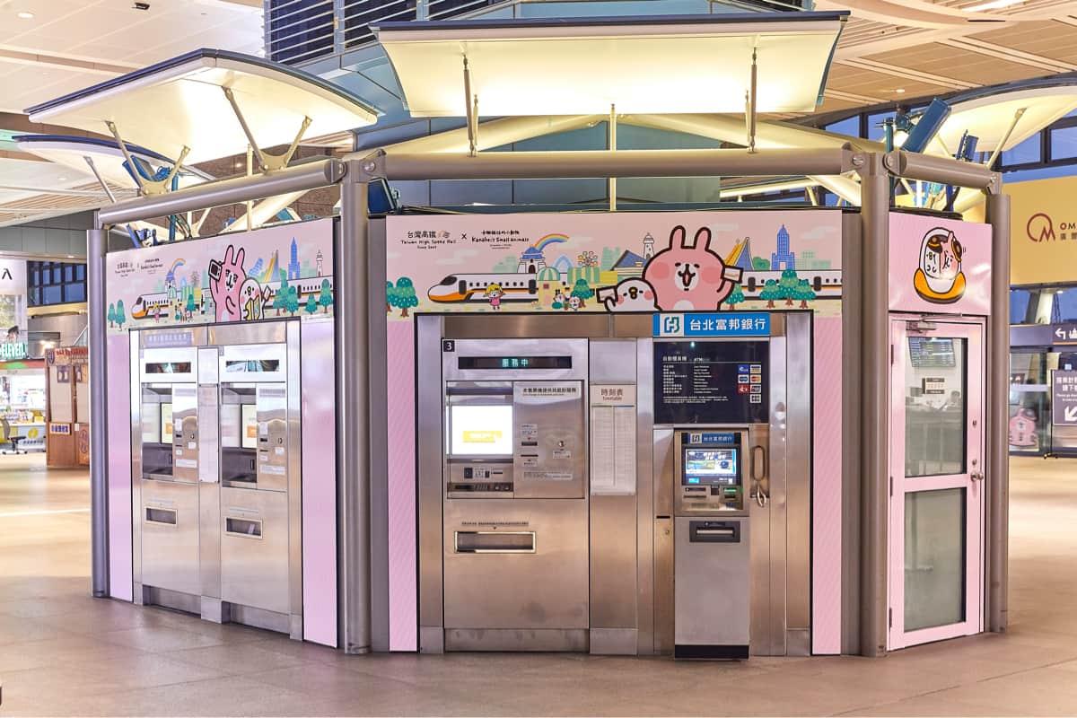 卡娜赫拉台中站聯名場景區