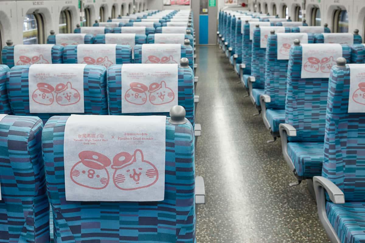 彩繪列車車內