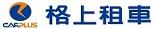 格上租車_logo